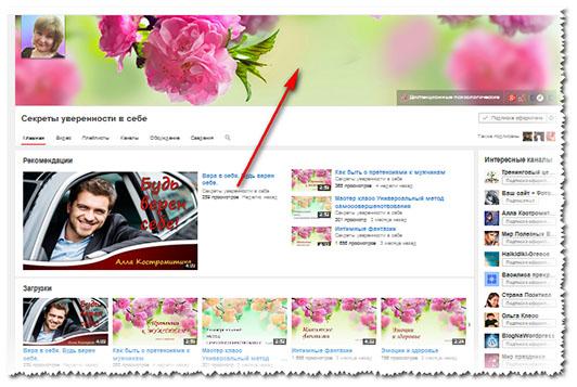 Баннеры для канала youtube 2560 х 1440 2